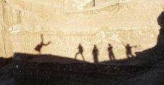 Capur Salt Flat