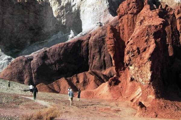 Valle del Arcoiris y Petroglifos de Yerbas Buenas