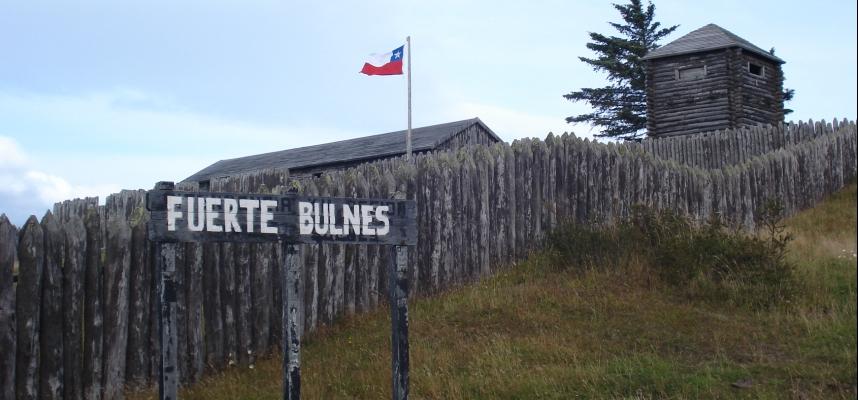 Lo Mejor de la Patagonia Sur Chilena