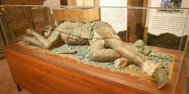 Calama Archaeological Museum