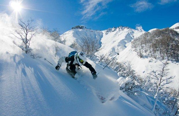 Centro de Esqui Termas de Chillán