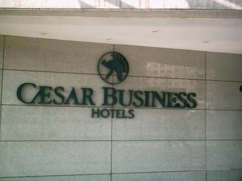 Hotel Caesar Business