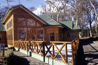 Cabañas & Spa Mirador Los Volcanes